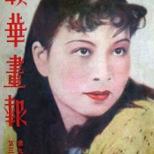 Jiang Qing on the cover of a film magazine