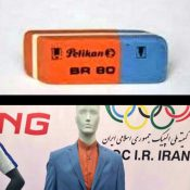 Iranian Olympic Uniform